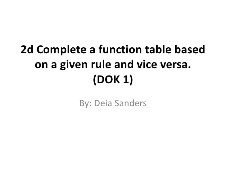 2d function table