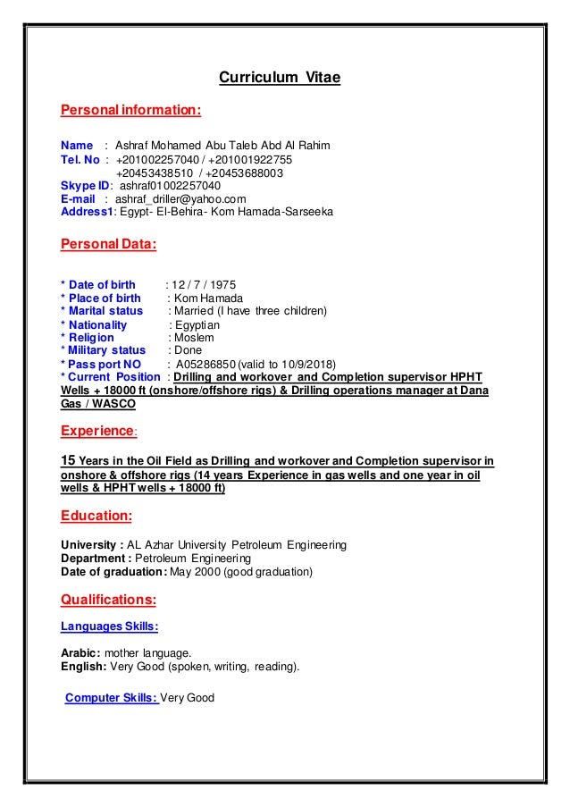 how to write a resume for a 14 year old machine operator resume - How To Write A Resume For A 15 Year Old 2