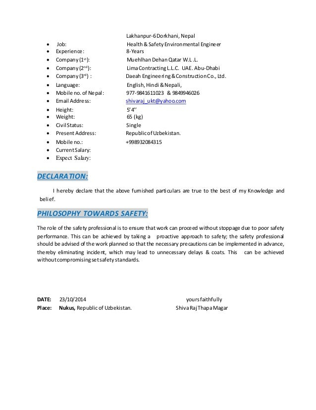 cv attachment with certificate engineer