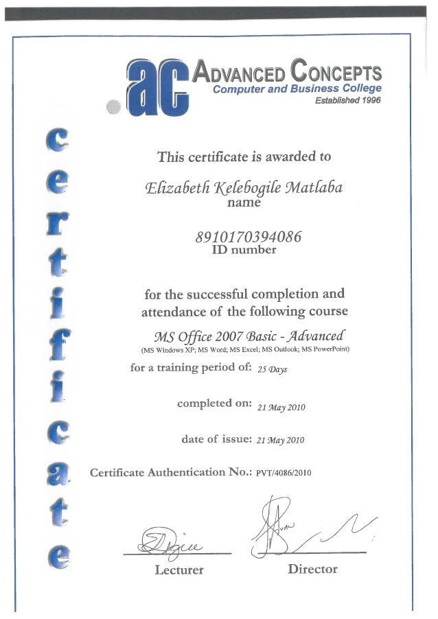 Ms Office 2007 Certificate