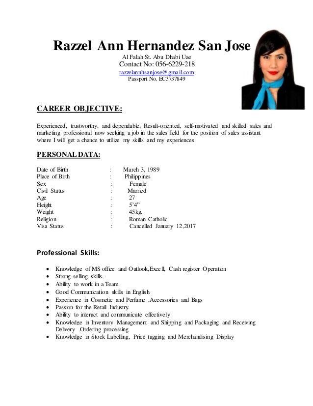 resume and san jose
