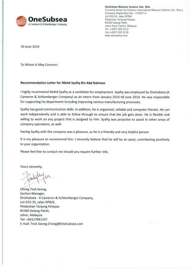 reference letter for jobs