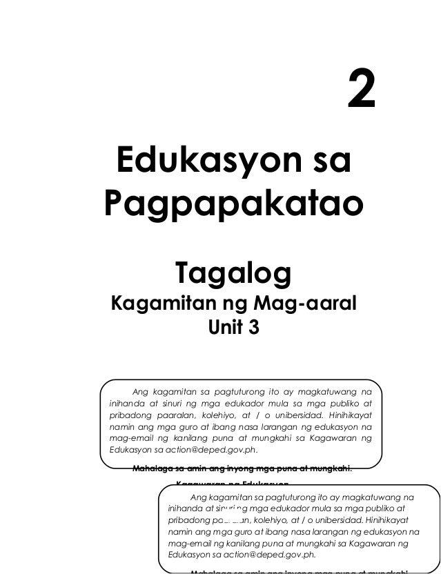 tungkol sa mga manggagawang mag aaral Isang panimula sa thesis tungkol sa mga manggagawang mag-aaral ang epekto ng teknolohiya sa pag-uugali ng mga mag-aaral sa barangay 68 sona1, tundo, maynila ipinasa.