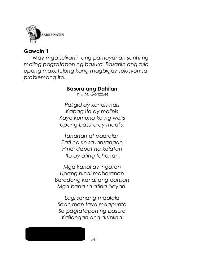 mga tula na tungkol sa kalikasan 2009-10-6 sana matuto na kayo gumawa ng talumpati aral kau ng mabuti i wikang pambansa isa sa mga salitang napag-aralan natin sa.