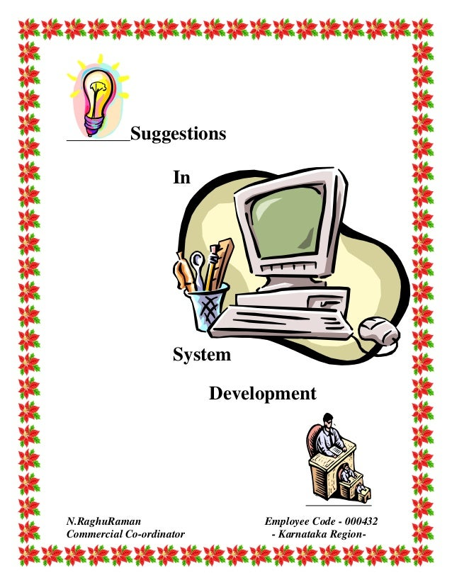 Suggestion In ERP System Development