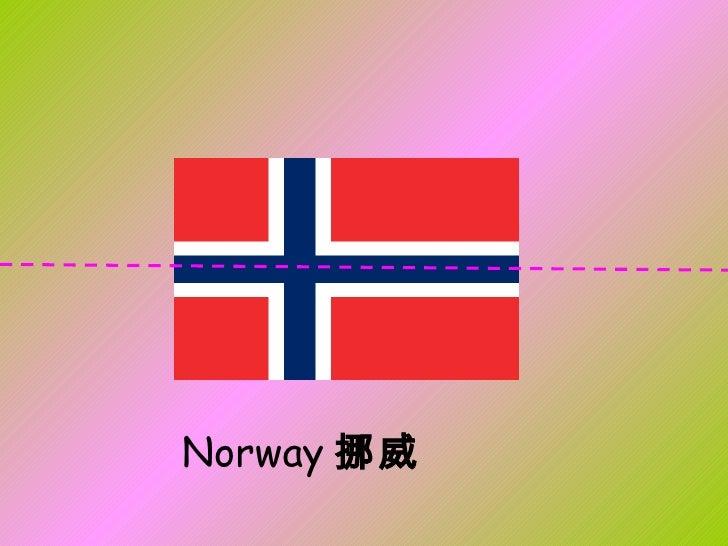 Drawing Lines Of Symmetry Worksheet : Flags lines of symmetry