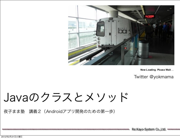 Now Loading. Please Wait ...                Re:Kayo-System Co.,Ltd.2012   2   21