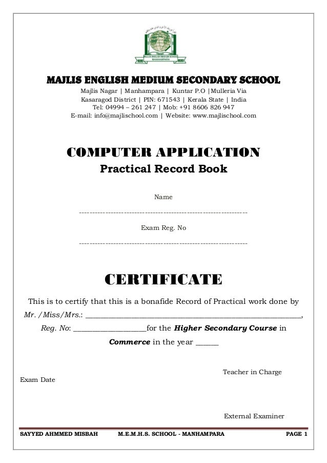 Higher Secondary (Affiliated State Board) Computer Commerce Lab Progr…