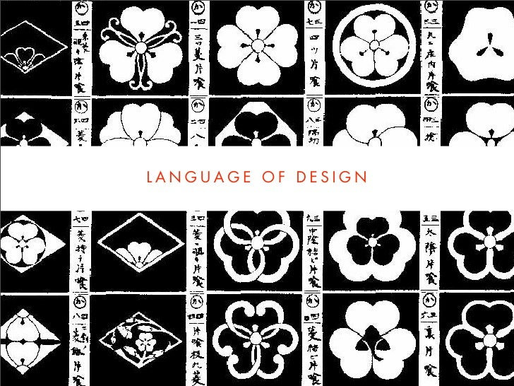 LANGUAGE OF DESIGN