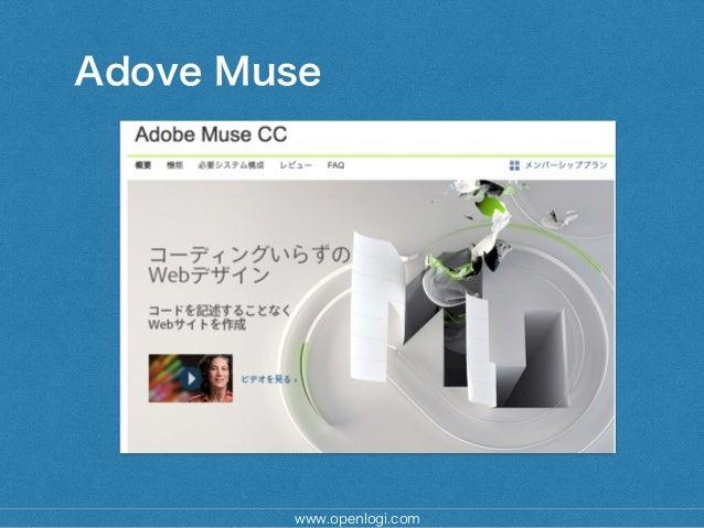 www.openlogi.com Adove Muse