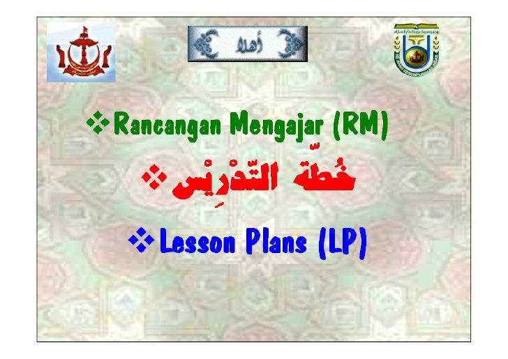 2. Lesson Plan