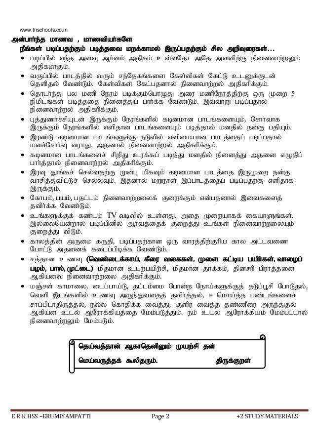 2 maths pta question bank come book english medium