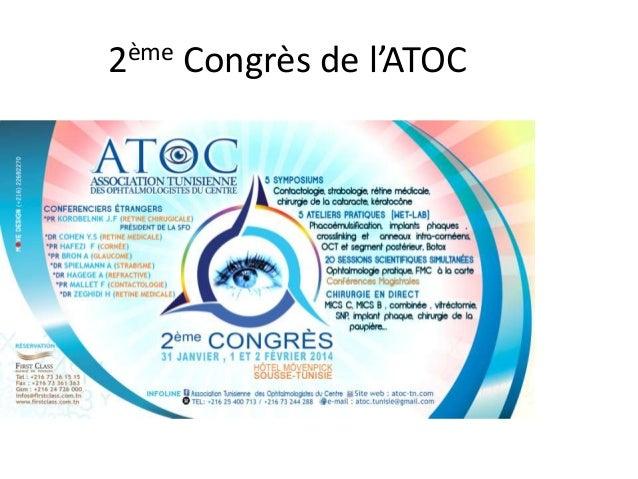 2ème Congrès de l'ATOC