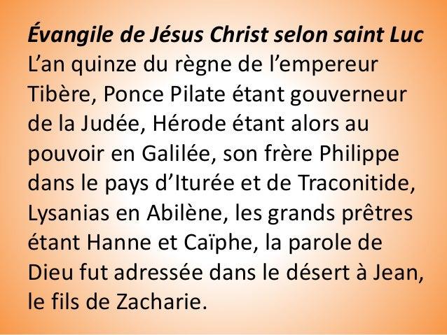 Je crois en l'Esprit-Saint, à la sainte Eglise catholique, à la communion des saints, à la rémission des péchés, à la résu...