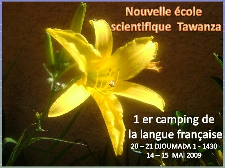 """2ème Journée """"camping de langue française"""""""