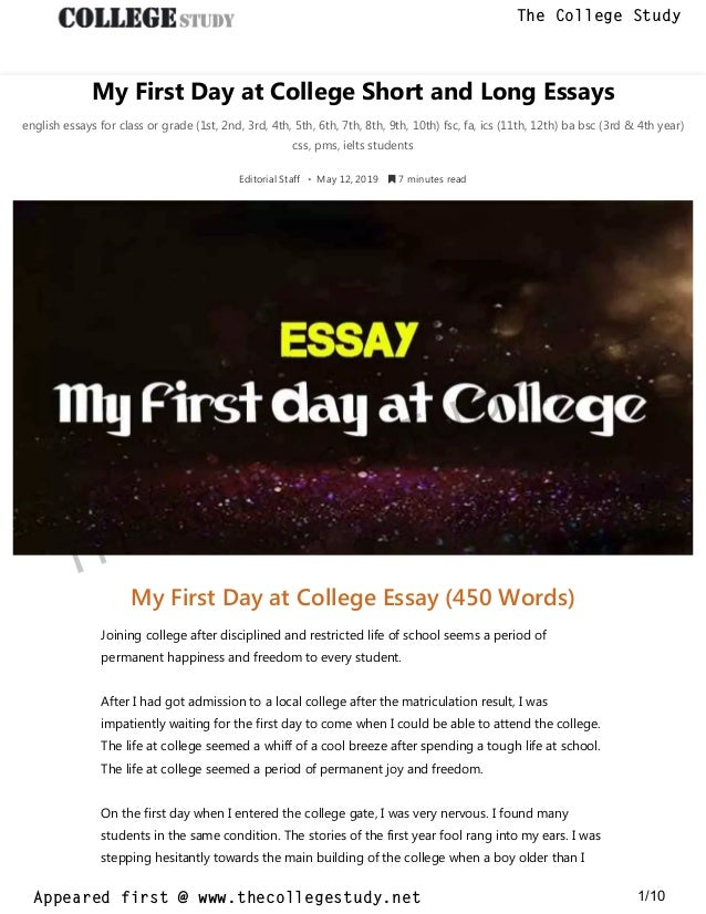 My First Day At College Essay