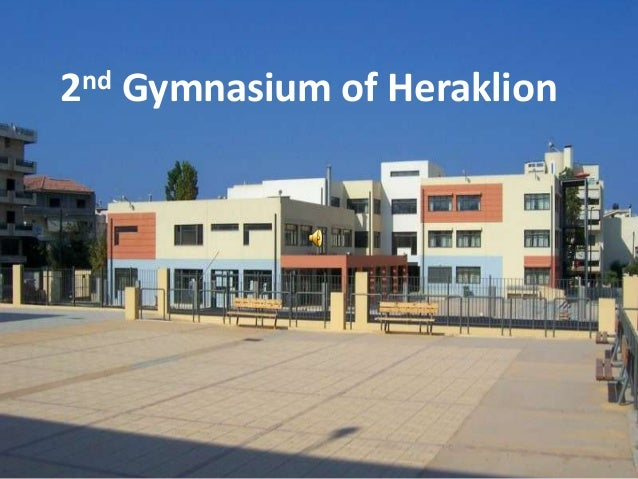 2nd Gymnasium of Heraklion