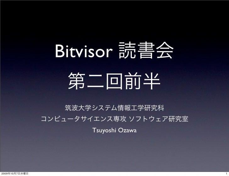 Bitvisor                         Tsuyoshi Ozawa     2009   10   7                         1