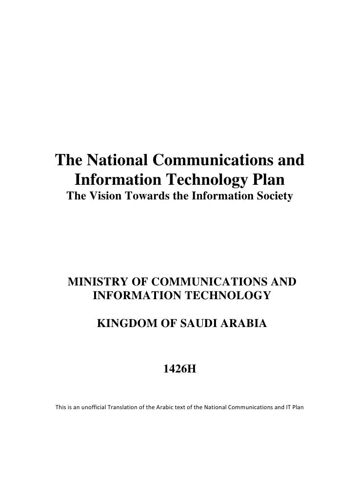 The National Communications and   Information Technology Plan     The Vision Towards the Information Society         MINIS...