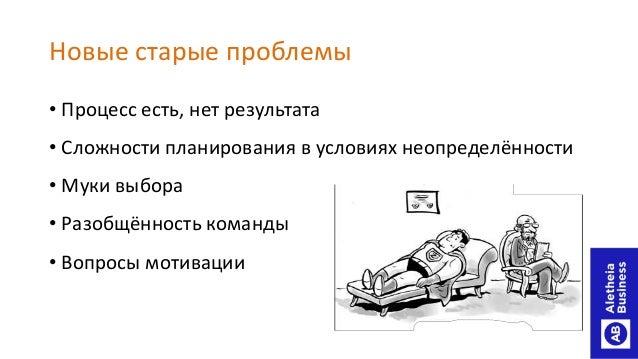 anal-bez-planirovaniya
