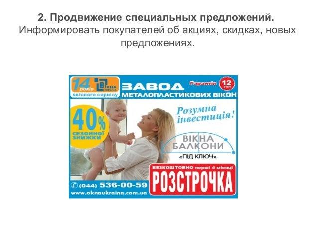Кейс клиента по Ремаркетингу Тематика сайта: Оптовая продажа канцтоваров Регион показа: Украина Рекламные кампании: Поиско...