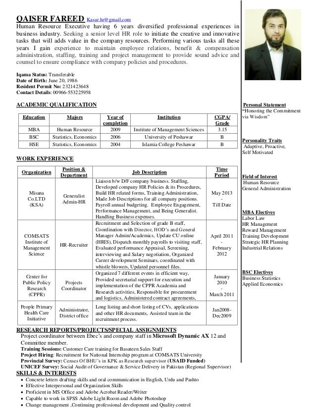 mba hr resumes