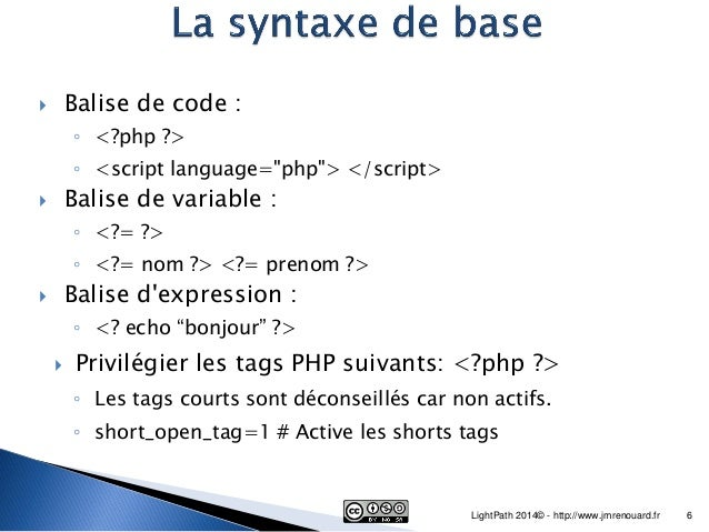php syntaxe