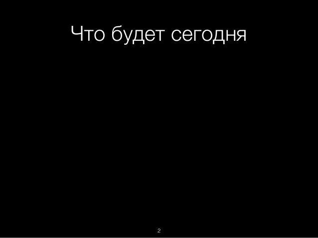 UICollectionView — Александр Зимин Slide 2