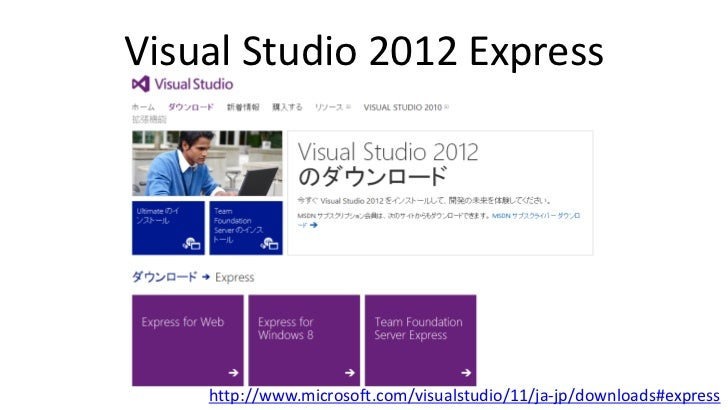 professional visual studio 2012 pdf download