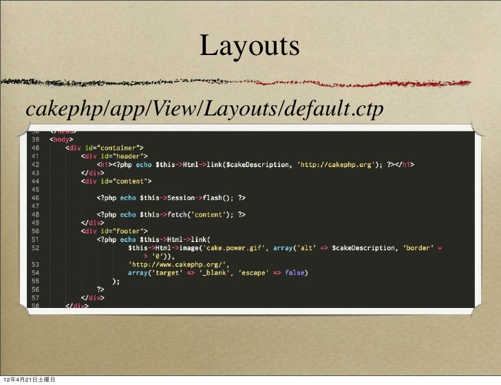 Layouts    cakephp/app/View/Layouts/default.ctp12年4月21日土曜日