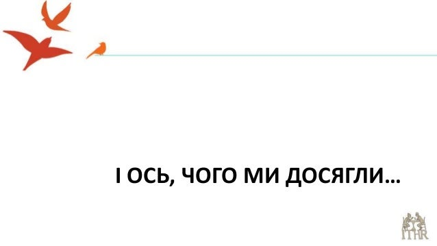 IT-HR_club_Lviv: рік діяльності (Лариса Олійник, Марія Мудра-Олійник) Slide 3