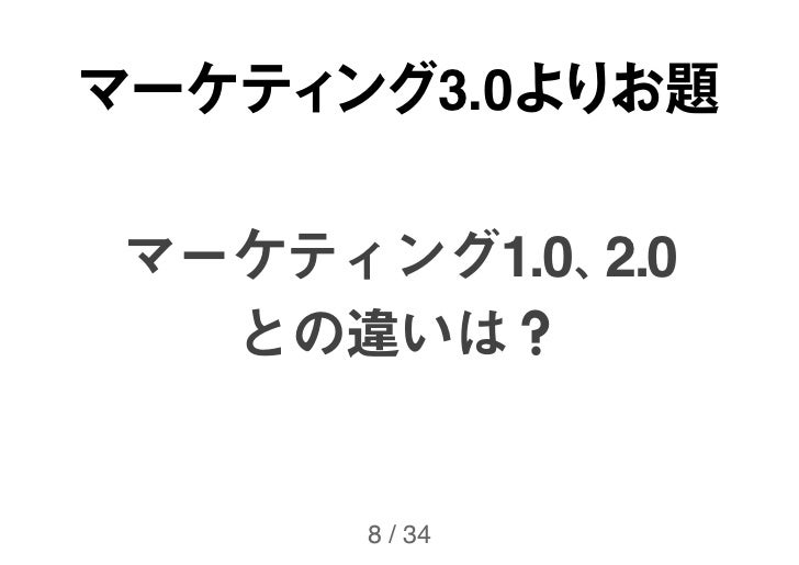 3.0           1.0 2.08 / 34