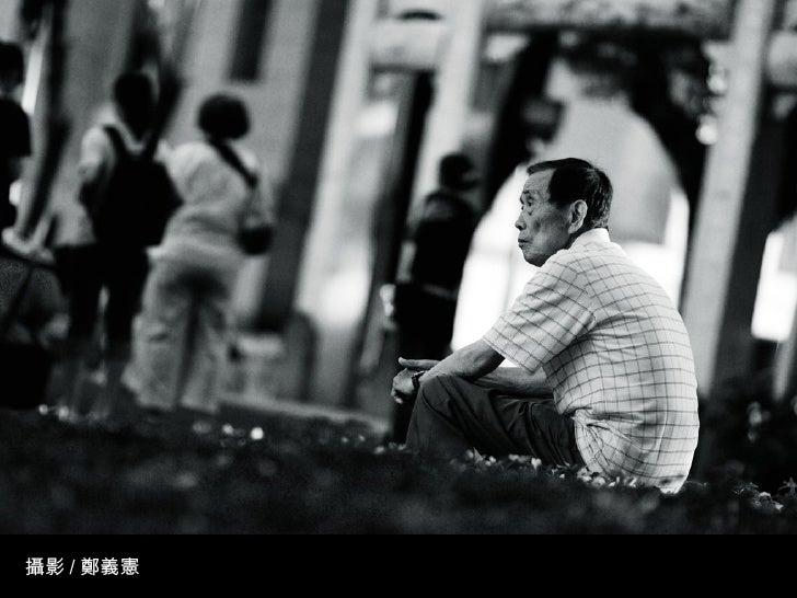 攝影 / 鄭義憲