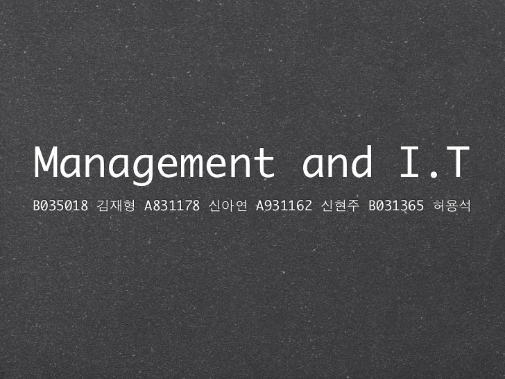 Management and I.TB035018   A831178   A931162   B031365