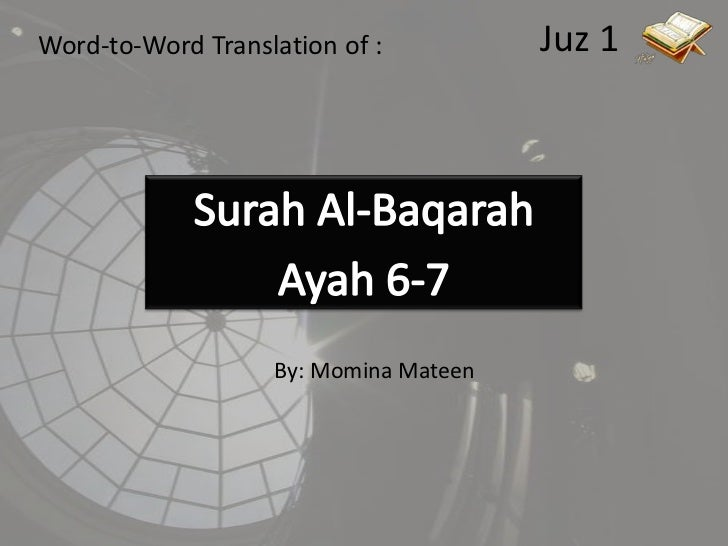 Juz 1<br />Word-to-Word Translation of :<br />Surah Al-Baqarah <br />Ayah 6-7<br />By: Momina Mateen<br />