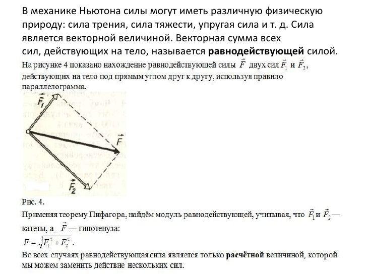 первичное знакомство с понятие поле на примере