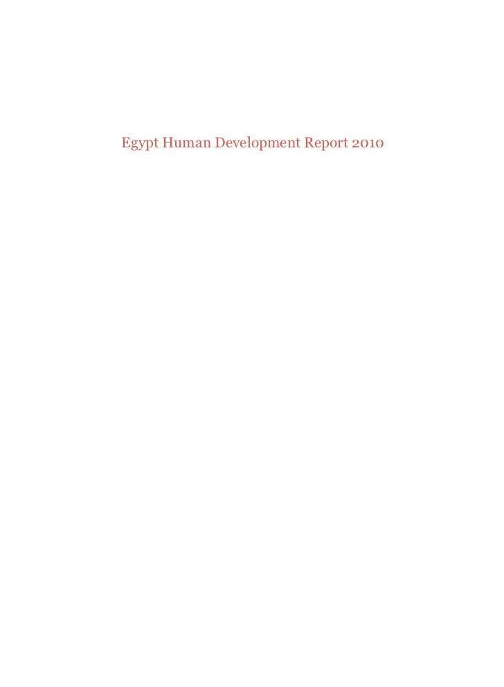 Egypt Human Development Report 2010
