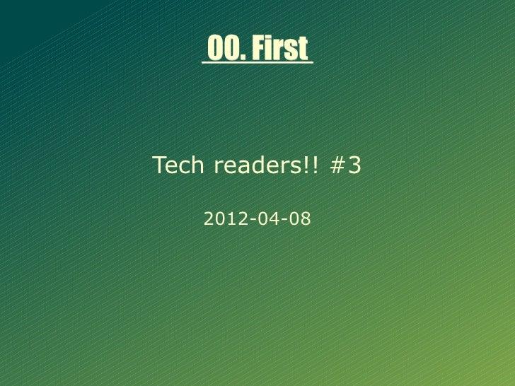 00. FirstTech readers!! #3    2012-04-08
