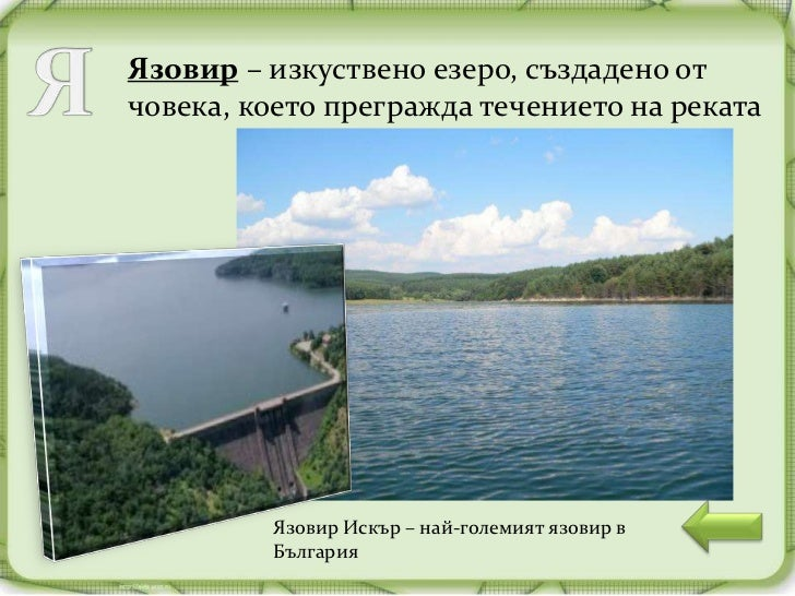 Източници:http://alpinismomiguel.blogspot.com.es                     http://money.bghttp://news.ibox.bg                   ...