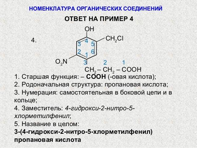 Приставки 3 группы примеры