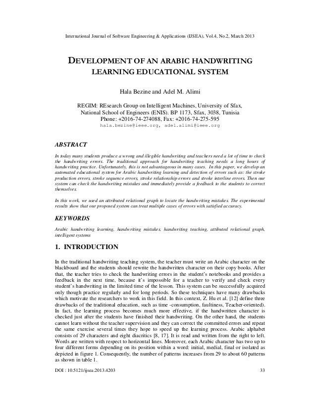 International Journal of Software Engineering & Applications (IJSEA), Vol.4, No.2, March 2013      DEVELOPMENT OF AN ARABI...