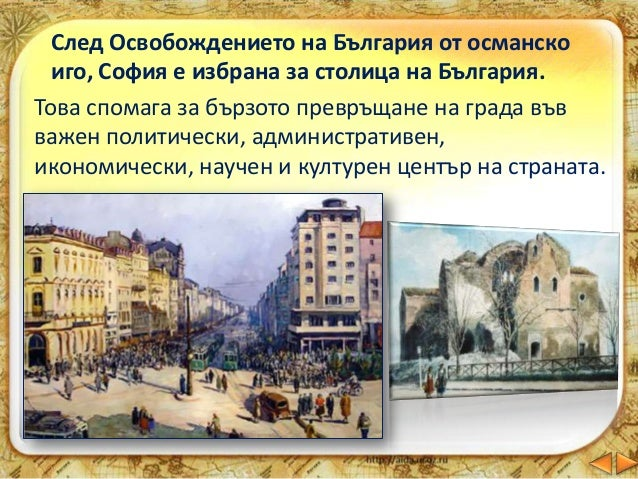 """Тук е СУ """"Свети Климент Охридски"""". един от най-големите и стари университети на Балканския полуостров До него е Национална..."""