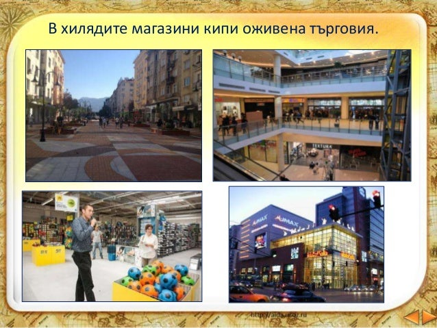 Изграждат се нови жилищни квартали, стадиони, а вече има и метро.