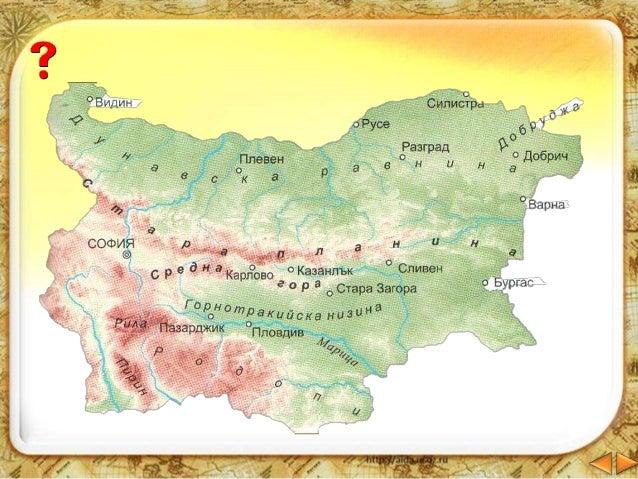 Преди малко повече от 2 хиляди години край лечебни минерални извори тракийското племе серди основало свое селище. Римлянит...