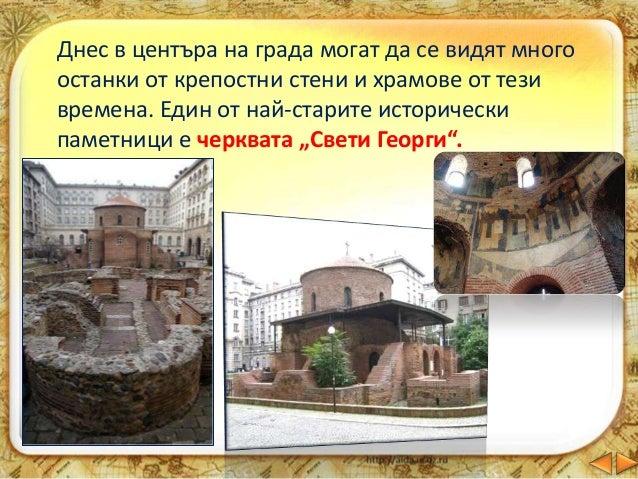 След Освобождението на България от османско иго, София е избрана за столица на България. Това спомага за бързото превръщан...