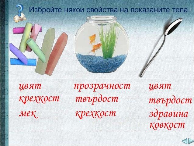 Три вида свойств ткани пайетки прозрачные 25 мм