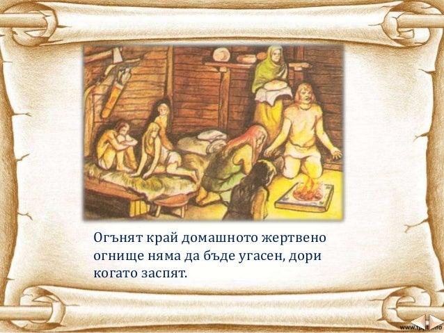 Отглеждали овце и крави, но особено почитали конете. Изобразявали ги на много места: на стени на гробници, на вази, на кол...
