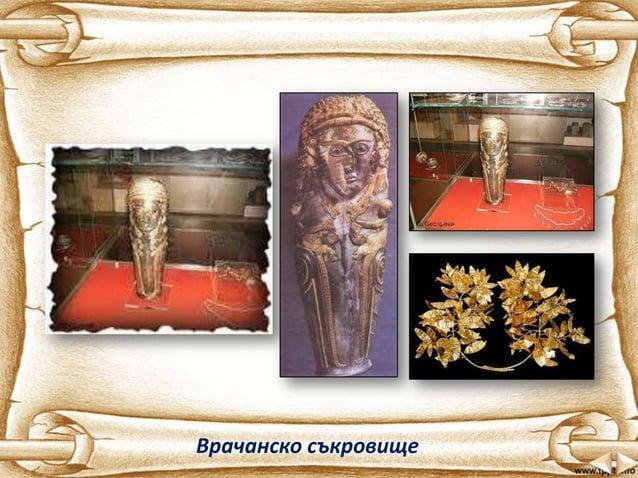 упр. 2 Постави на местата им думите: музей, историк, гробница. _______________ - специално помещение, в което траките погр...