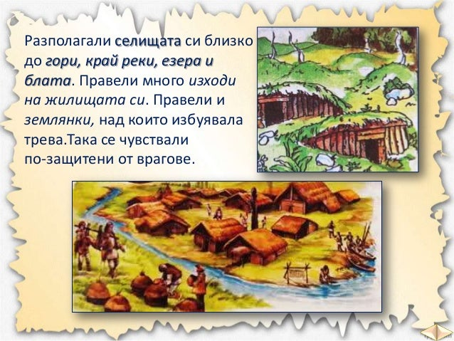 Занимавали се и с животновъдство.  Занаятчийските им изделия били основно накити от бронз, сребро и мъниста и глинени съдо...