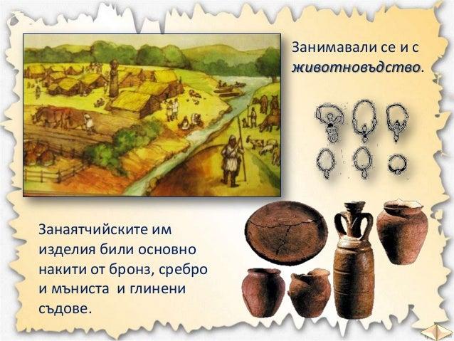 Силата на славяните проличавала най-вече по време на многобройните обсади на големите византийски градове.